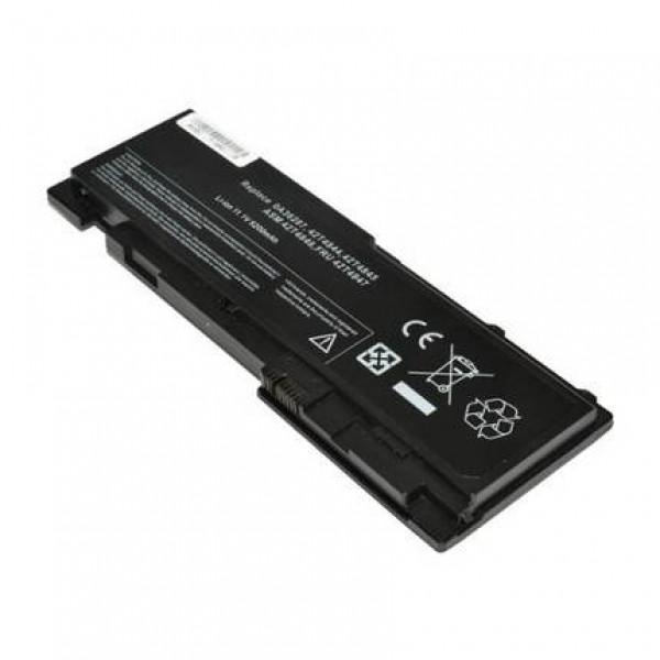 Lenovo 42T4845 akkumulátor 5200mAh, utángyártott